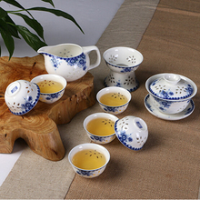 china blue-and-white ceramic  eight-pcs hollow ceramic tea set water cup