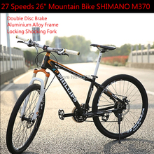 "27 Speeds 26"" Bicicletas Aluminum Shoulder Locking Shocking Fork SHIMANOM370 Not Folding Bike Disc Brake Bicicleta Mountain Bike(China (Mainland))"