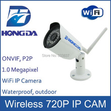 ONVIF Wireless 1.0 Megapixel Camera IP wifi outdoor HD 720P Waterproof home security network cam P2P plug and play 3.6mm lens