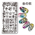 BORN PRETTY Rectangle Nail Art Stamping Template 12*6cm Leaf Design Nail Manicure Image Plate BP-L047