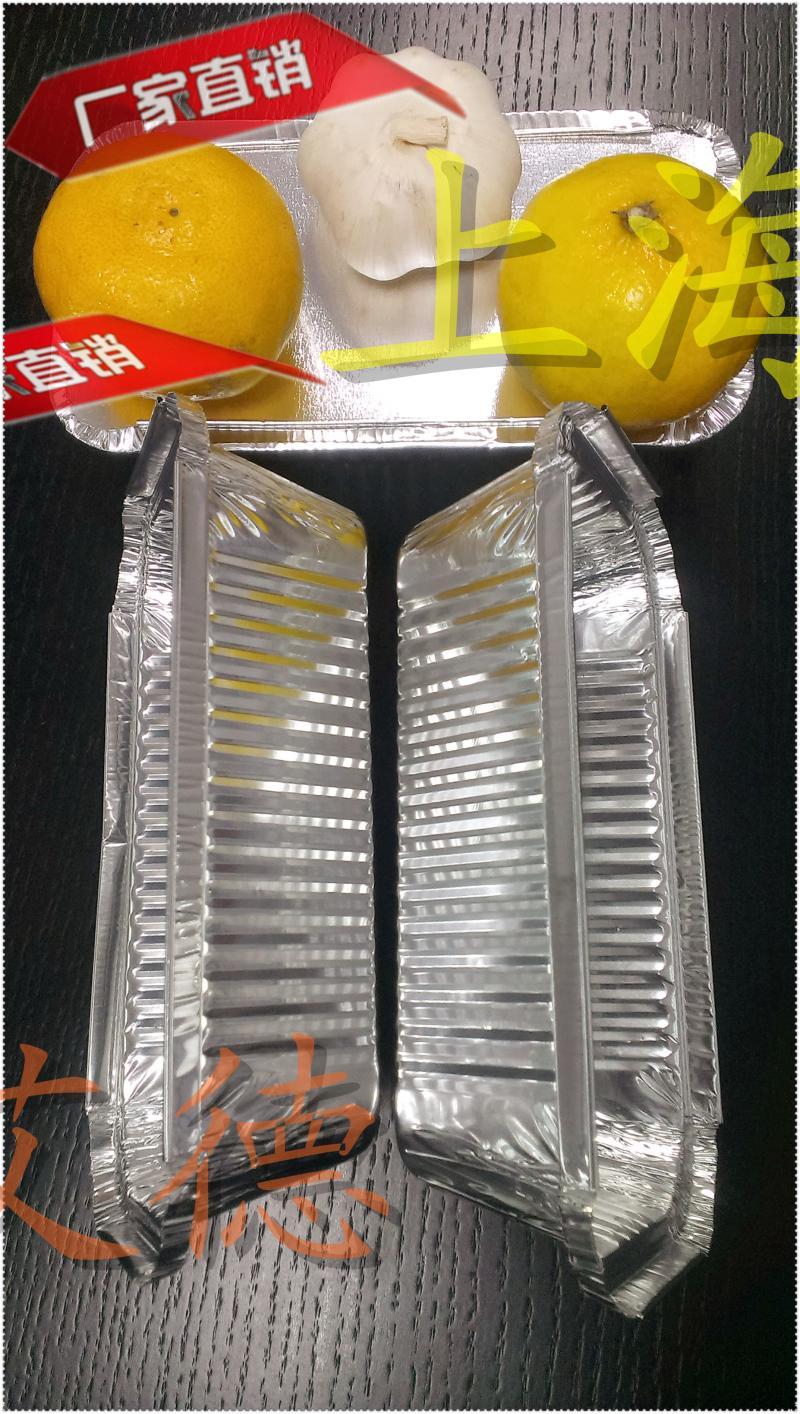 Здесь можно купить  Aluminum foil box container aluminum foil box aluminum foil bowl disposable lunch box ac569  Дом и Сад