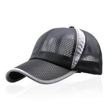** 2016年夏季中性透氣運動棒球帽