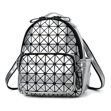 2017 New Women Laser Backpack Diamond Lattice Shoulder Bag Geometry Quilted Pearl Daypacks for Teenagers girl Mochila Feminina(China (Mainland))