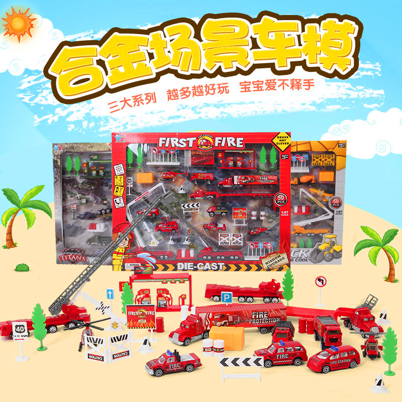 Free shipping FIREMAN SAM Toy Truck Fire Truck Car Alloy fire truck suits Fire suit toys 50pcs/set Retail Box WU522(China (Mainland))