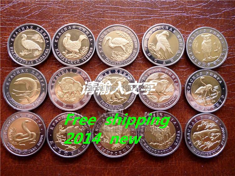 Коллекция монет серебро монета цена рубль 1797 цена