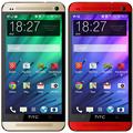 HTC ONE M7 Original Unlocked Mobile Phones Quad-Core 2G RAM 32G ROM 4.7'' 1920*1080 4MP 3G WCDMA WIFI GPS Android Smartphones