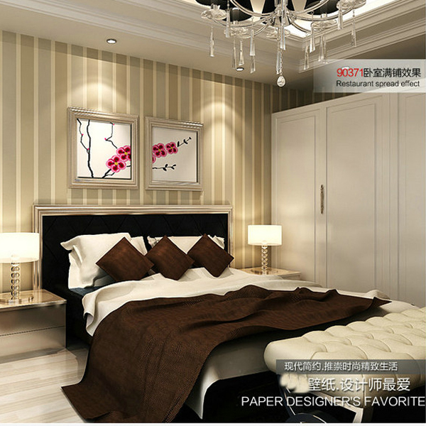 chambre couleur chocolat beige avec des id es int ressantes pour la conception de. Black Bedroom Furniture Sets. Home Design Ideas