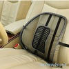 2015 Car Styling Accessories Mesh Back Lumbar Support Massage Cushions With Massage Beads For Car Seat Chairs Dropshipping(China (Mainland))