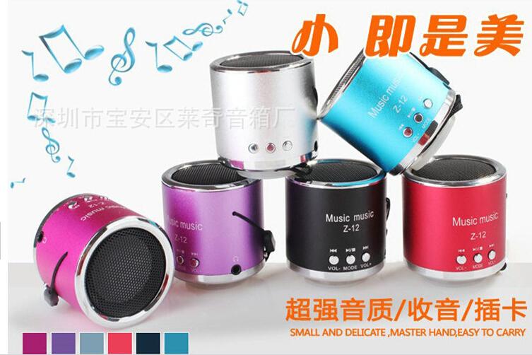 Portable Speaker portable mini stereo radio small metal speaker mp3 player - Global- Online store