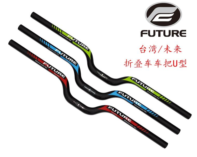 Kids bicycle bar full carbon bmx manillar handlebar 3K texture guido vtt diameter 25.4mm bicicleta accessories parts
