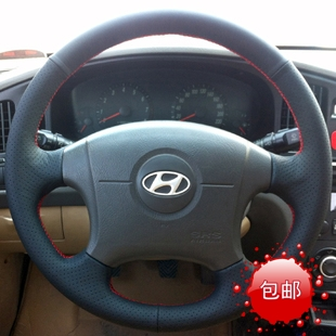car all inclusive sew on genuine leather steering wheel. Black Bedroom Furniture Sets. Home Design Ideas