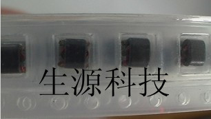 Free shipping 5PCS New ETC1-1-13 SM-22 RF transmission line transformer(China (Mainland))