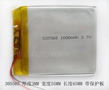 305565 1000 мАч 3.7 В плоские MP4 / 5 чтения машинного обучения машины игрушка аккумуляторная батарея
