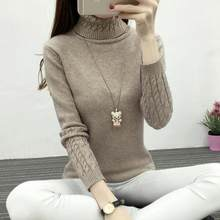 Women Turtleneck Winter Sweater Women 2019 Long Sleeve Knitted Women Sweaters And Pullovers Female Jumper Tricot Tops LY571(China)