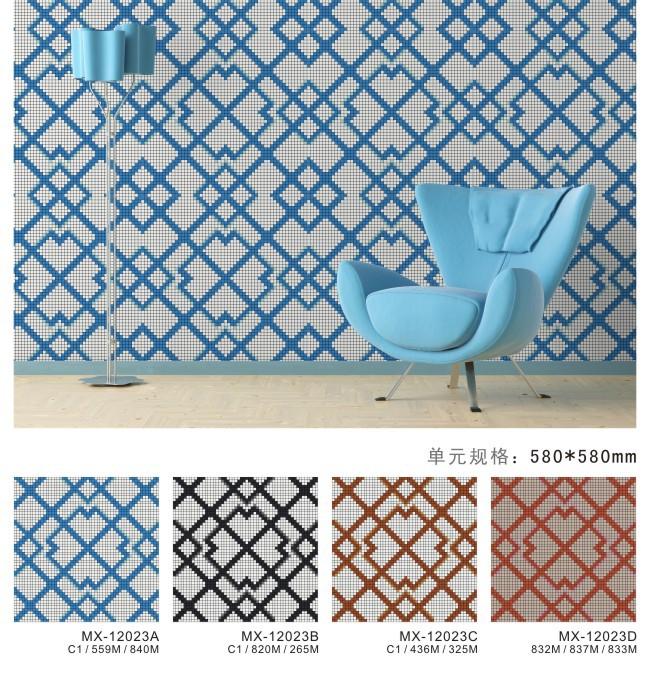 Interior decoration Aluminum  metal Mosaic #MX-12023; 580MMX580MM per Unit Design<br><br>Aliexpress