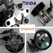 Geely Emgrand 7 EC7 EC715 EC718 Emgrand7 E7,EC7-RV EC715-RV EC718-RV EC-HB,car steering pump(China (Mainland))