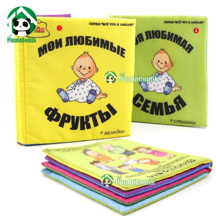 Baby Toy Russian Language Cloth Books Lot Toys 0-12 months Learning & Education Educational - Pandadomik store