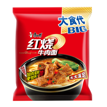 124g*2 bag Kangshifu Braised beef Ramen noodles big instant noodles soups Family Pack Halal Food(China (Mainland))