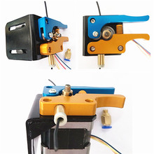 1.75mm filament Extruder for 3D Printer Kossel Mini Delta Bowden RepRap NEMA17