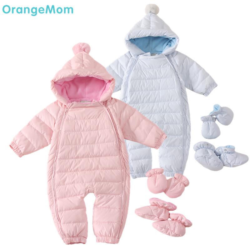 Верхняя Одежда Для Новорожденных Зима