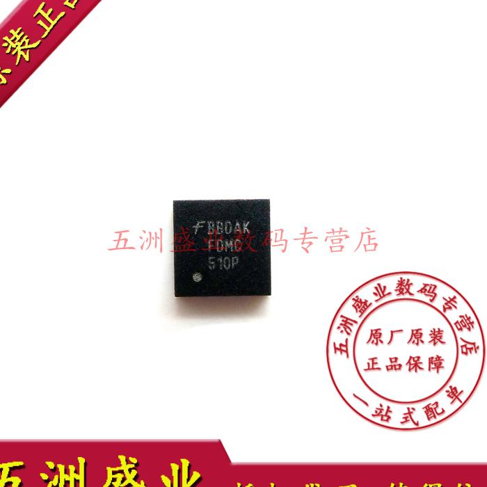 Цена FDMC510P