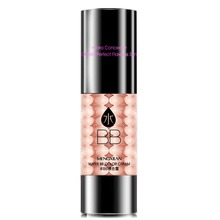 BB Cream Mengxilan Ivory White Moisturizing Skin Care Product Foundation Makeup Bare Strong Whitening Face Beauty Hot - Shopping in Vivian's Store store