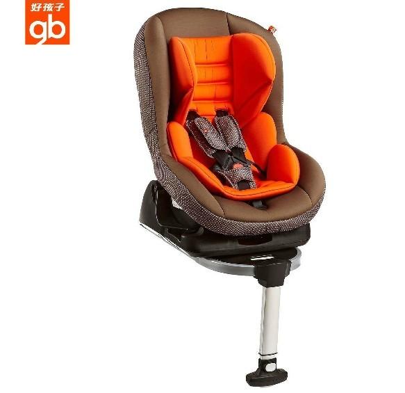 Goodbaby kids/good boy European standard infant children's car safety seat CS808 ISOFIX double installation(China (Mainland))