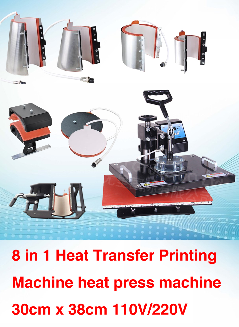 brand new 8 In 1 Combo 110V,220V, Plate/Mug/Cap/TShirt heat transfer press Sublimation machine(Hong Kong)