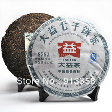 Great benefits premium Yunnan Pu'er Tea Health dayi 8582 Seven tea cakes tea raw Pu'er tea cakes