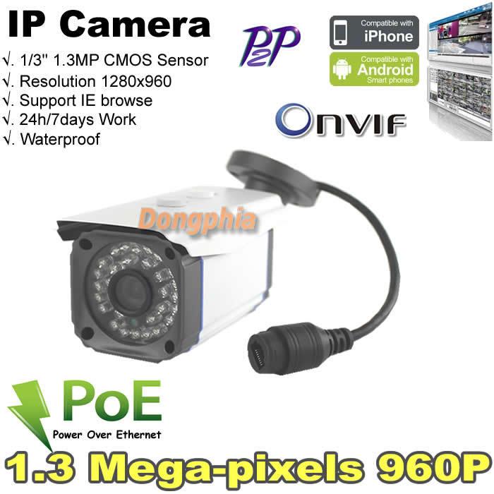 PoE IP Camera Standard ONVIF H.264 compression Metallic waterproof shell adjustable bracket 36 units Infrared LEDs(China (Mainland))