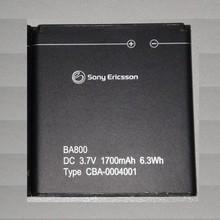 Высокая емкость BA800 бизнес аккумулятор для Sony Ericsson Xperia S Arc HD LT26i LT26 V LT25i аккумуляторы