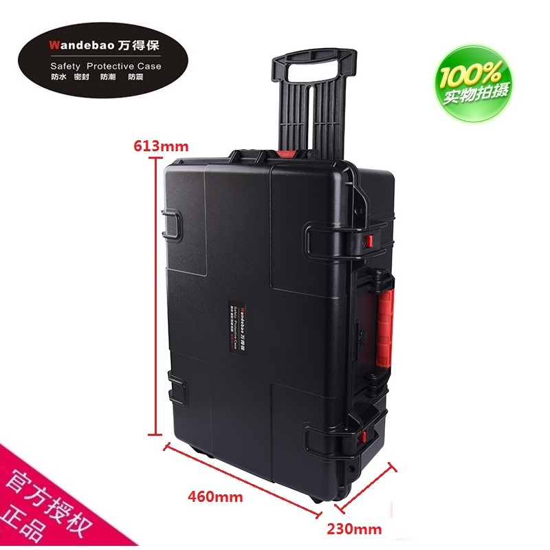 Tool case toolbox trolley Impact resistant sealed waterproof safety ABS case 570-393-201MM Spare parts kit camera case with foam<br><br>Aliexpress