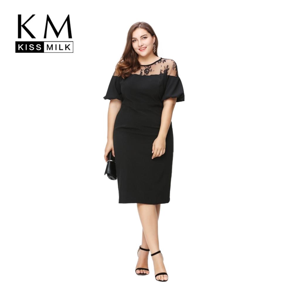 Kissmilk Plus Size New Fashion Women Clothing Basic Streetwear OL Sexy Lace Dress Patchwork Slim Big Size Dress 3XL 4XL 5XL 6XL