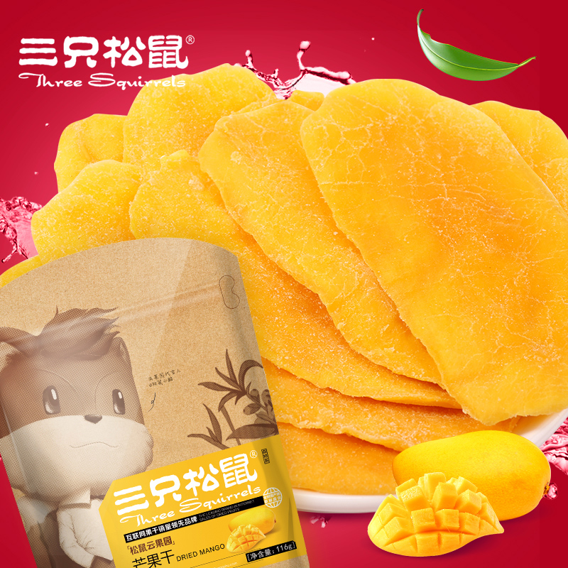 Casual snacks candours preserved fruit dried fruit 116g bags