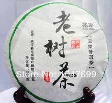 Free shipping Pu er tea 357g authentic puer tea old tree premium raw tea Slimming beauty organic health puerh tea