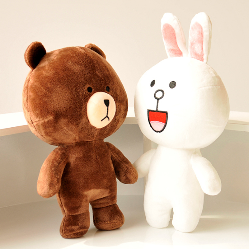 2pcs/lot You toys Korean cute teddy bear plush doll from the stars Winnie female birthday gift(China (Mainland))