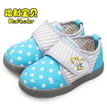 Free Shipping Harry baby 2 double 79 baby spring and autumn shoes baby toddler shoes soft outsole cotton-made function shoes(China (Mainland))