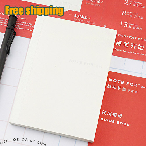 List to do list filter papers for Notebook A5 A6 Core Scheme Of The To Do Cross Inside Page Notebook Planner Half Year Plan(China (Mainland))