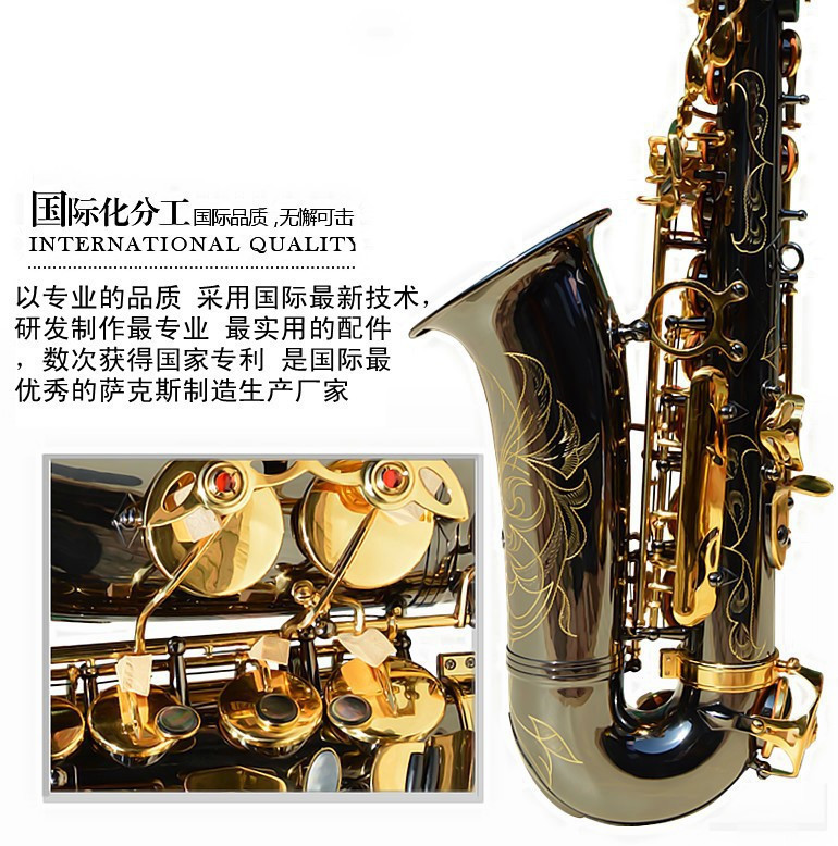 Саксофон Selmer R54 54 SAS-R54 free shipping ems genuine france selmer tenor saxophone r54 professional b black sax mouthpiece with case and accessories 9