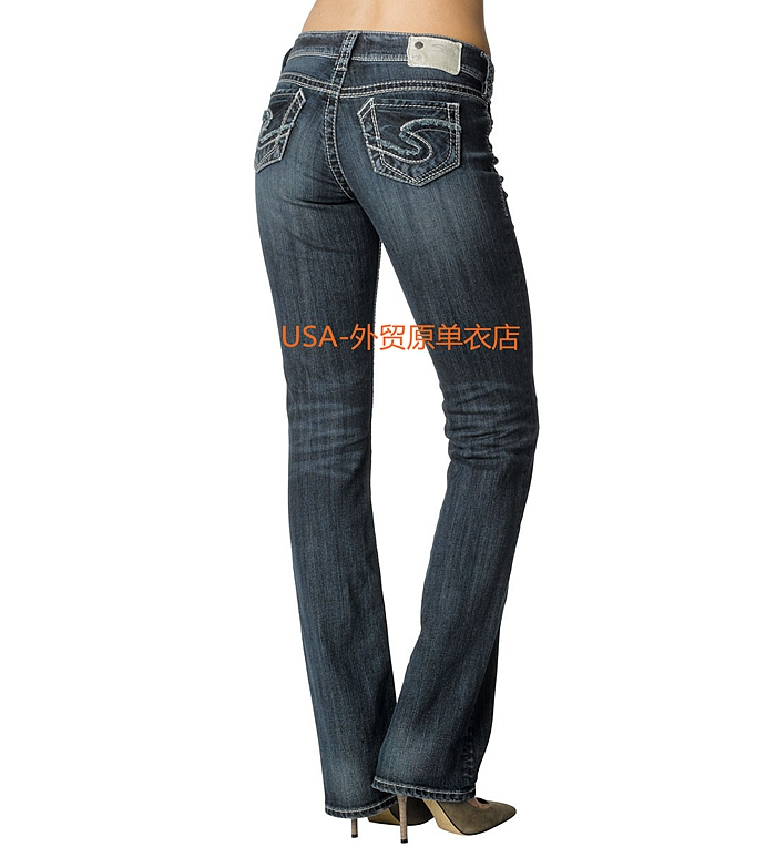 Popular brands of women's jeans – Global fashion jeans collection