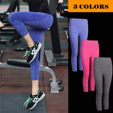 Buy Manufacturers wholesale 3 colors Blue Grey high waist Calf-Length pants Plus Size M L size tight pants High Waist fitness pants for $17.21 in AliExpress store