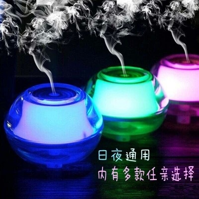 2014 Aromatherapy diffuser air humidifier Crystal LED Night Light Ultrasonic Aroma Diffuser purifier - Shenzhen Xinjiu electronic products store