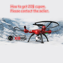 Syma X8HG drone with camera HD 1080P Professional RC Drone Big Quadcopter RC Helicopter VS Vs MJX X101 Syma X8 X8G X8C X8W