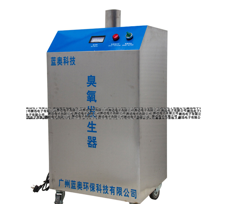 Mobile portable air purifier ozone generator ozone disinfection ozone machine factory direct(China (Mainland))