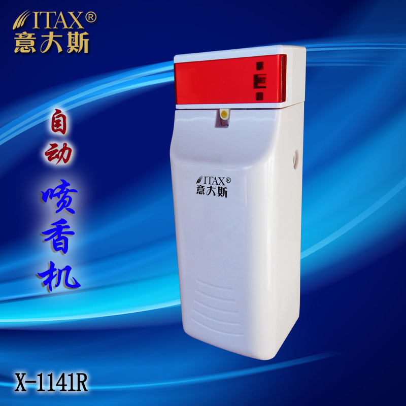 Wall mounted ABS automatic aerosol dispenser Cleaning air freshener LED automatic perfume dispenser Fragrance dispenser clear(China (Mainland))