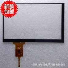 New special 7-inch LCD display with touch screen support USB Car PC touch capacitive pen  (China (Mainland))