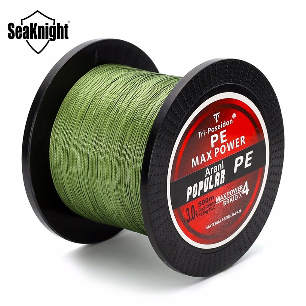 купить плетеные шнуры для рыбалки