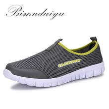 2016 Summer Style Male Lazy Network Shoes for Men /Women Shoes Foot Wrapping Breathable Mesh Shoes Men Drop Shipping Size Plus