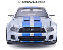 Need for Speed Mustang GT Alloy Cars Models Free Shipping Metal Car For Collection Car Lovers Diecast 1:24 Nice Mustang Models(China (Mainland))