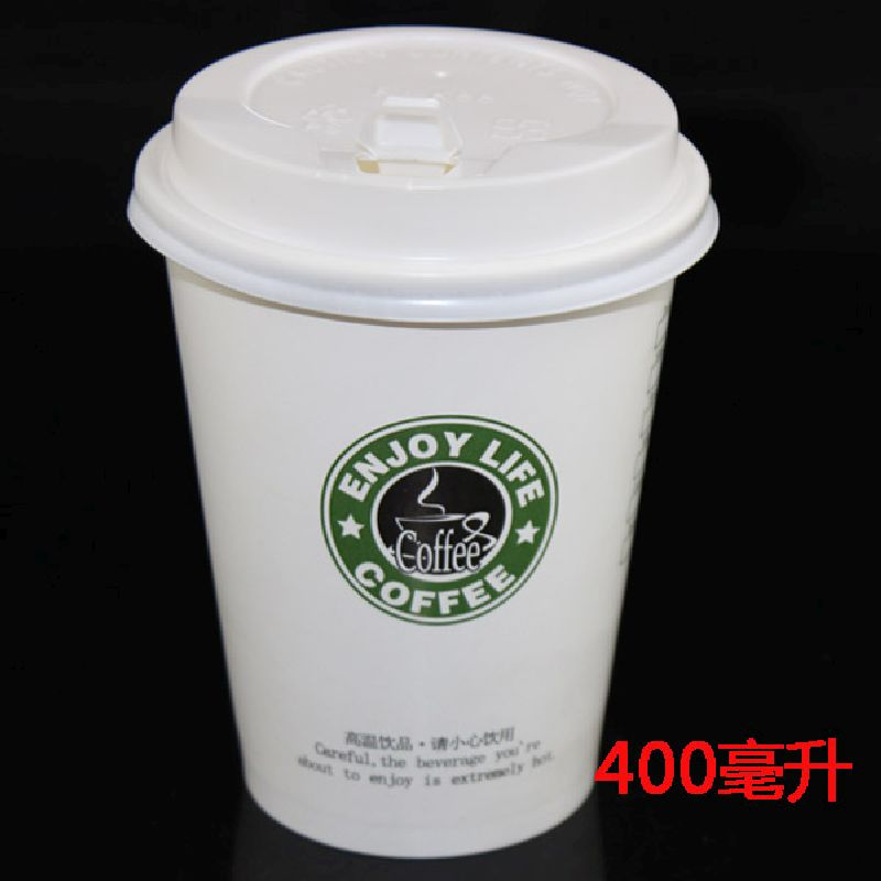 Popular Disposable Tea Cups And Saucers Buy Cheap